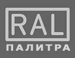 RAL Colors RU (small)